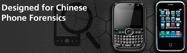 Cellebrite's UFED Chinex